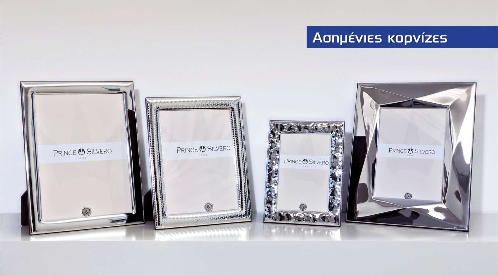 silver-frames